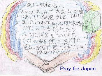 pray54.jpg