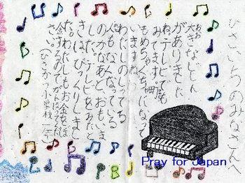 pray12.jpg