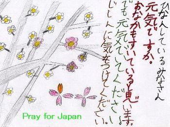pray20.jpg